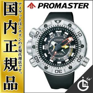 シチズン プロマスター CITIZEN PROMASTER ISO/JIS規格対応のエコ・ドライブ搭載アナログセンサーダイバーズウオッチ BN2021-03E【正規品】|iget