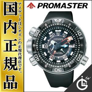 シチズン プロマスター CITIZEN PROMASTER ISO/JIS規格対応のエコ・ドライブ搭載アナログセンサーダイバーズウオッチ BN2024-05E【正規品】|iget