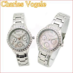 シャルルホーゲル時計 シャルルホーゲル腕時計  Charles Vogele CV-7869 定番シルバー|iget