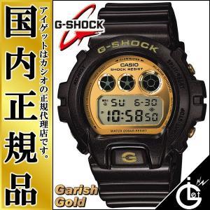 CASIO G-SHOCK カシオ Gショック ガリッシュゴールド DW-6900BR-5JF デジタル 飽きの来ないベーシックデザイン メンズ 腕時計 iget