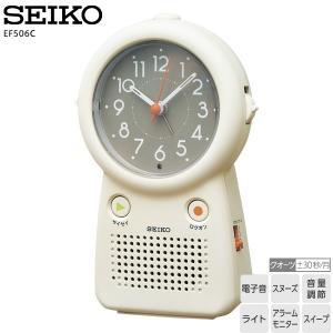 めざまし 録音 ボイスメモ EF506C セイ...の関連商品8