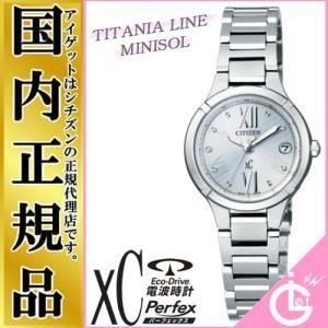 クロスシー XC シチズン ソーラー 電波時計 ティタニア ミニソル ES8080-50A【正規品 日本製】 CITIZEN  TITANIA LINE MINISOL|iget