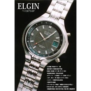 エルジン腕時計 ELGIN ソーラー電波 FK368S-BP ステンレス iget