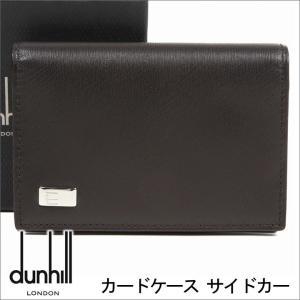 ダンヒル 名刺入れ DUNHILL カードケース 名刺ケース...