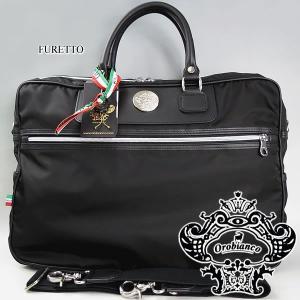 オロビアンコ Orobianco バッグ ビジネスバッグ ブリーフケース ブラック FURETTO NERO|iget