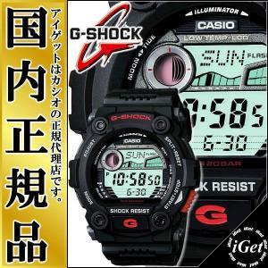 G-SHOCK Gショック カシオ G-7900-1JF  正規品  CASIO 高機能デジタルモデル タイドグラフ&ムーンデータ搭載 iget