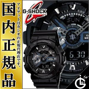 G-SHOCK Gショック ジーショック 腕時計 GA-110-1BJF  正規品  CASIO カシオ ブラック メンズ iget