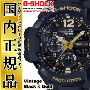 G-SHOCK ビンテージブラック&ゴールド グラビティマスター スカイコックピット CASIO カシオ Gショック GA-1100GB-1AJF CASIO カシオ iget
