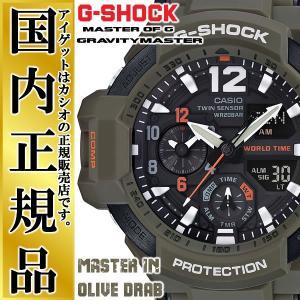 正規品 G-SHOCK マスター・イン・オリーブドラブ GA-1100KH-3AJF  グラビティマスター CASIO カシオ Gショック 方位・温度 ツインセンサー メンズ 腕時計 iget