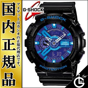 G-SHOCK Gショック ジーショック 腕時計 GA-110HC-1AJF  正規品  CASIO カシオ  ハイパーカラーズ  メンズ iget