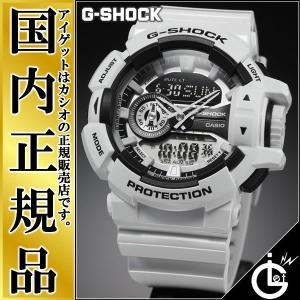 CASIO G-SHOCK カシオ Gショック GA-400-7AJF Hyper Colors ハイパーカラーズ ロータリースイッチ デジタル×アナログコンビモデル メンズ 腕時計 iget