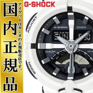 G-SHOCK Gショック GA-500-7AJF カシオ CASIO デジタル×アナログ レトログラード アーバンスポーツ ロードバイクモチーフ ホワイト&ブラック 白 黒 iget