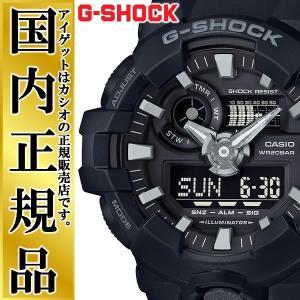 G-SHOCK Gショック GA-700-1BJF カシオ CASIO デジタル×アナログ コンビネーション 3Dフェイス ブラック 黒 iget
