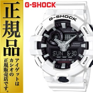 G-SHOCK Gショック 正規品 GA-700-7AJF カシオ CASIO デジタル×アナログ コンビネーション 3Dフェイス ホワイト 白 メンズ 腕時計 iget