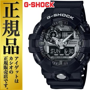 正規品 G-SHOCK Gショック GA-710-1AJF カシオ CASIO デジタル×アナログ コンビ 3Dフェイス ガリッシュカラー ブラック&シルバー 黒 銀 メンズ 腕時計 iget