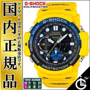 G-SHOCK カシオ Gショック GN-1000-9AJF CASIO GULFMASTER ガルフマスター ツインセンサー 方位 温度計測 タイドグラフ イエロー iget