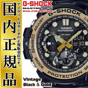 G-SHOCK ビンテージブラック&ゴールド GN-1000GB-1AJF ガルフマスター GULFMASTER CASIO カシオ Gショック ツインセンサー 方位 温度計測 タイドグラフ iget