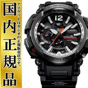 G-SHOCK Bluetooth搭載 GPSハイブリッド電波ソーラー GPW-2000-1AJF CASIO カシオ Gショック グラビティマスター モバイルリンク機能 メンズ 腕時計|iget