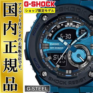 G-SHOCK Gショック Gスチール GST-200CP-2AJF カシオ CASIO G-STEEL レイヤーガード構造 デジアナ 金属の結晶体の模様を施した樹脂バンド iget