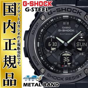 G-SHOCK 電波 ソーラー Gショック GST-W110BD-1BJF カシオ 電波時計 CASIO G-STEEL Gスチール オールブラック 反転液晶 デジタル アナログ メタルバンド|iget