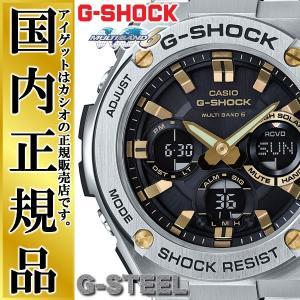正規品 G-SHOCK 電波 ソーラー カシオ Gショック G-STEEL GST-W110D-1A9JF CASIO Gスチール 電波時計  メタルバンド ブラック&ゴールド シルバー メンズ 腕時計