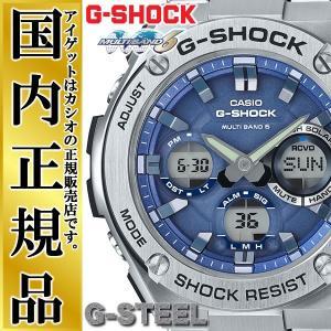 正規品 G-SHOCK 電波 ソーラー カシオ Gショック G-STEEL GST-W110D-2AJF CASIO Gスチール 電波時計  メタルバンド ブルー&シルバー メンズ 腕時計|iget