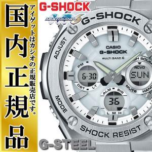 正規品 G-SHOCK 電波 ソーラー カシオ Gショック G-STEEL GST-W110D-7AJF CASIO Gスチール 電波時計 メタルバンド ホワイト&シルバー メンズ 腕時計|iget