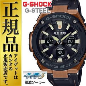 正規品 G-SHOCK ソーラー 電波時計 GST-W120L-1AJF Gショック カシオ CASIO G-STEEL Gスチール タフレザー ゴールド&ブラック デジタル アナログ メンズ 腕時計|iget