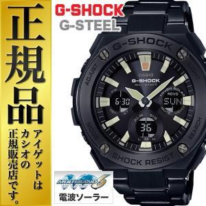 正規品 G-SHOCK ソーラー 電波時計  GST-W130BD-1AJF Gショック カシオ CASIO G-STEEL Gスチール ブラック 黒 デジタル アナログ メタルバンド メンズ 腕時計|iget