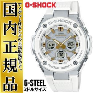 G-SHOCK 電波 ソーラー G-STEEL ミドルサイズ GST-W300-7AJF CASIO Gショック タフソーラー 電波時計 ホワイト&ゴールド 白 金 メンズ 腕時計|iget