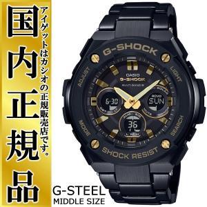 G-SHOCK 電波 ソーラー G-STEEL ミドルサイズ GST-W300BD-1AJF CASIO Gショック タフソーラー 電波時計 ブラック&ゴールド 黒 金 メンズ 腕時計|iget