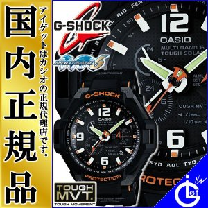 G-SHOCK Gショック GW-4000-1AJF CASIO カシオ ソーラー 電波時計 パイロットウォッチ  スカイ コックピット TheG  メンズ 腕時計|iget