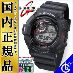 Gショック ジーショック G-SHOCK GW-9300-1JF CASIO カシオ 腕時計 ソーラー 電波時計 マッドマン メンズ|iget