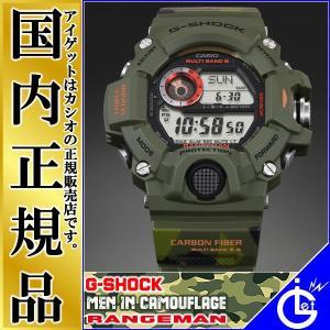 CASIO G-SHOCK GW-9400CMJ-3JR ソーラー 電波時計 メン・イン・カモフラージュ 迷彩 レンジマン RANGEMAN 高度 方位 気圧/温度 トリプルセンサー|iget