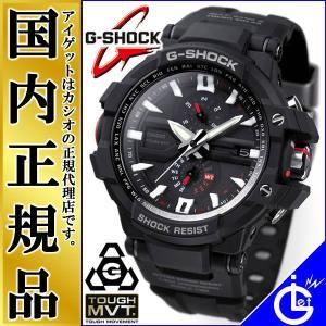G-SHOCK Gショック GW-A1000-1AJF CASIO カシオ ソーラー 電波時計 スカイコックピット SKY COCKPIT 温度計測 メンズ 腕時計|iget