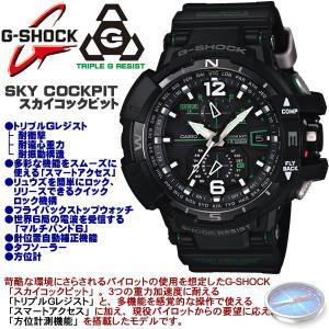 CASIO G-SHOCK SKY COCKPIT カシオ ソーラー 電波時計 Gショック スカイコックピット GW-A1100-1A3JF 方位計測機能 アナログ メンズ 腕時計 マルチバンド6|iget