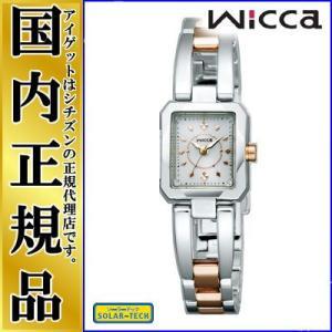 ウィッカ Wicca ソーラー KF2-218-91  正規品  CITIZEN シチズン バングルシリーズ ソーラーテック レディース腕時計 女性用 腕時計|iget