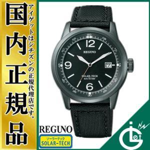 シチズン腕時計 KH2-146-50 お取り寄せ シチズン レグノ ソーラーテック搭載 ビジネスからカジュアルまでシーンを選ばないデザイン 腕時計|iget