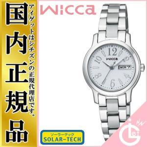 ウィッカ Wicca ソーラー KH3-410-11 【正規品】 CITIZEN シチズン シンプルだけどしっかりかわいいソーラーテックレディース腕時計|iget