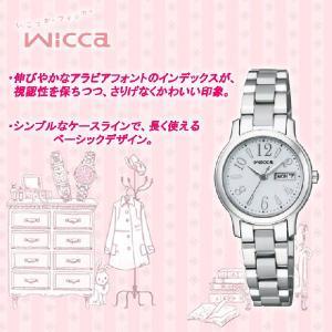 ウィッカ Wicca ソーラー KH3-410-11 【正規品】 CITIZEN シチズン シンプルだけどしっかりかわいいソーラーテックレディース腕時計|iget|02