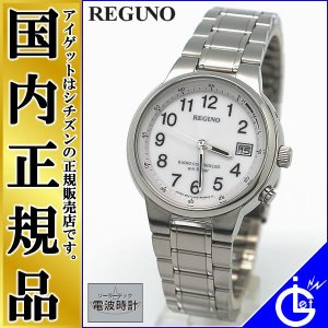 シチズン腕時計 KL8-112-93【正規品・お取り寄せ】 レグノ ソーラーテック 電波時計 デザイン性と機能性を兼ね備えたスタンダードウオッチ メンズ|iget