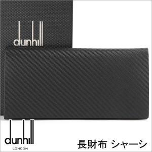 ダンヒル DUNHILL 財布 サイフ さいふ 長財布 L2H210A|iget