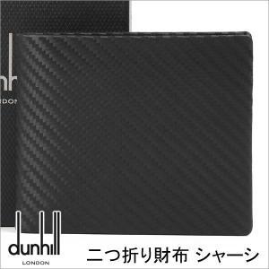 ダンヒル DUNHILL 財布 サイフ さいふ 二つ折り財布 L2H232A|iget