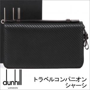 ダンヒル DUNHILL 財布 サイフ さいふ 長財布 ダブルジップトラベルコンパニオン L2J214A|iget