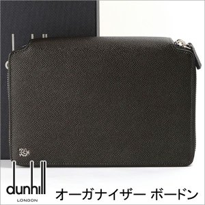 ダンヒル DUNHILL 財布 サイフ さいふ 長財布 オーガナイザー L2M145Z|iget