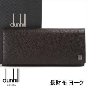 ダンヒル DUNHILL 財布 サイフ さいふ 長財布 L2P910B|iget