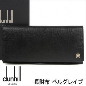 ダンヒル 長財布 DUNHILL 財布 メンズ ベルグレイブ ブラック×オックスブラッド L2S810A|iget