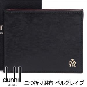 ダンヒル 財布 DUNHILL メンズ 二つ折り財布 ベルグレイブ ブラック×オックスブラッド L2S832A|iget