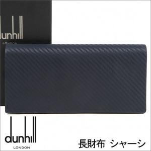 ダンヒル 長財布 DUNHILL 財布 メンズ シャーシ ネイビー L2V510N