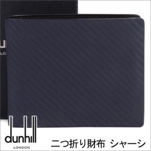 ダンヒル 財布 DUNHILL メンズ 二つ折り財布(小銭入れなし) シャーシ ネイビー L2V530N|iget